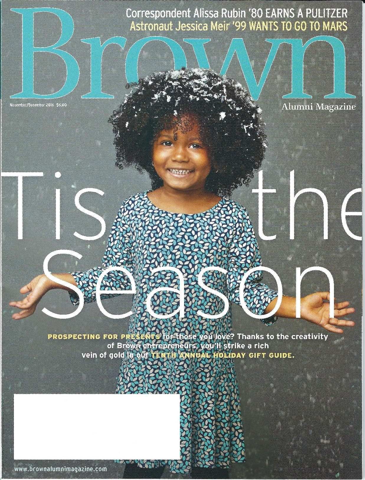 Brown Alumni Magazine
