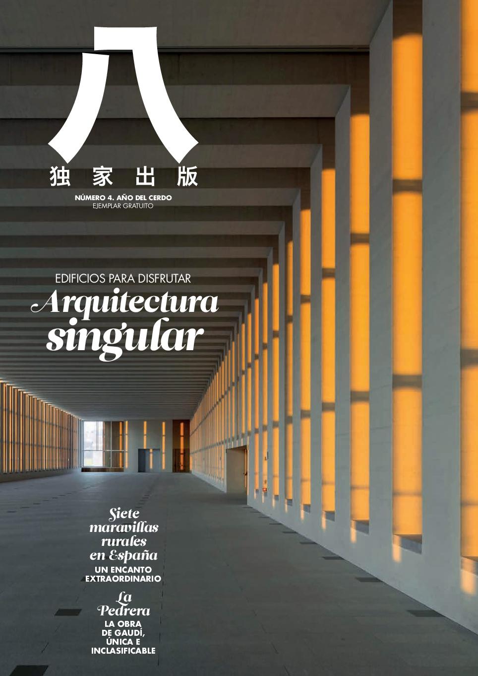 8-Magazine-Cover-2019